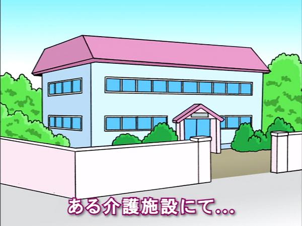 Animation03